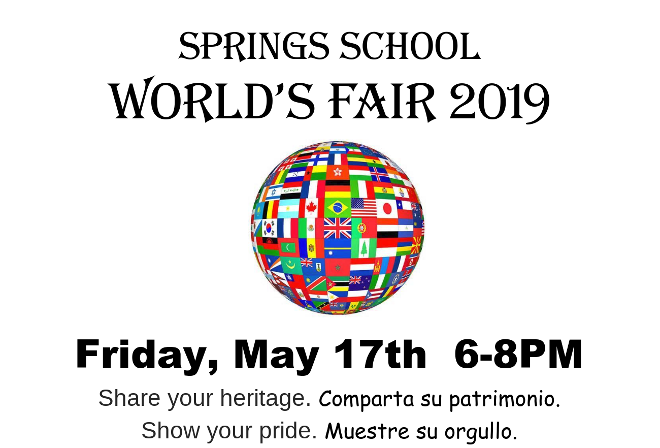 Sign up to participate in the World's Fair!